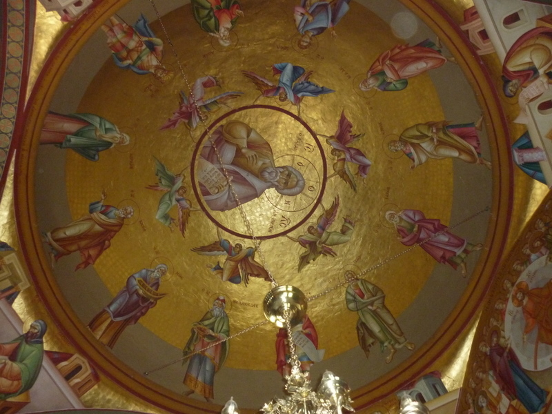 the greek orthodox church and its followers Eastern orthodoxy, which includes the greek and russian orthodox churches and several others, is the continuation of the historical organized church as it developed in eastern europe.