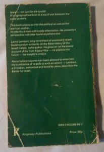 lance book1