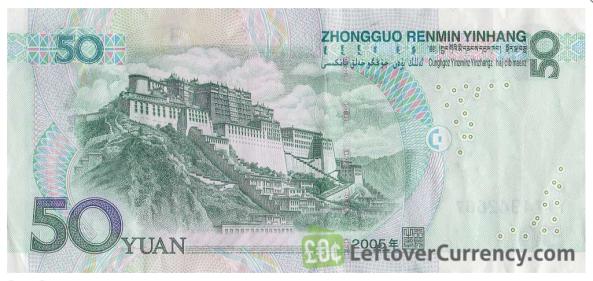 50yuan.png