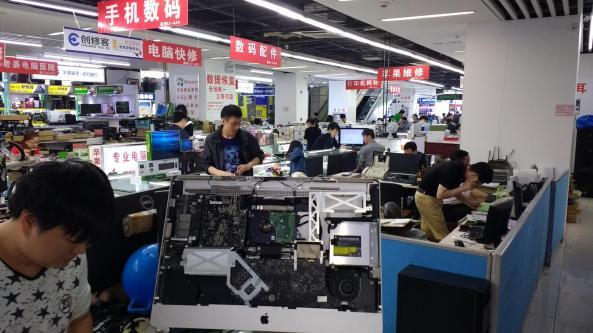 chinese computer fair