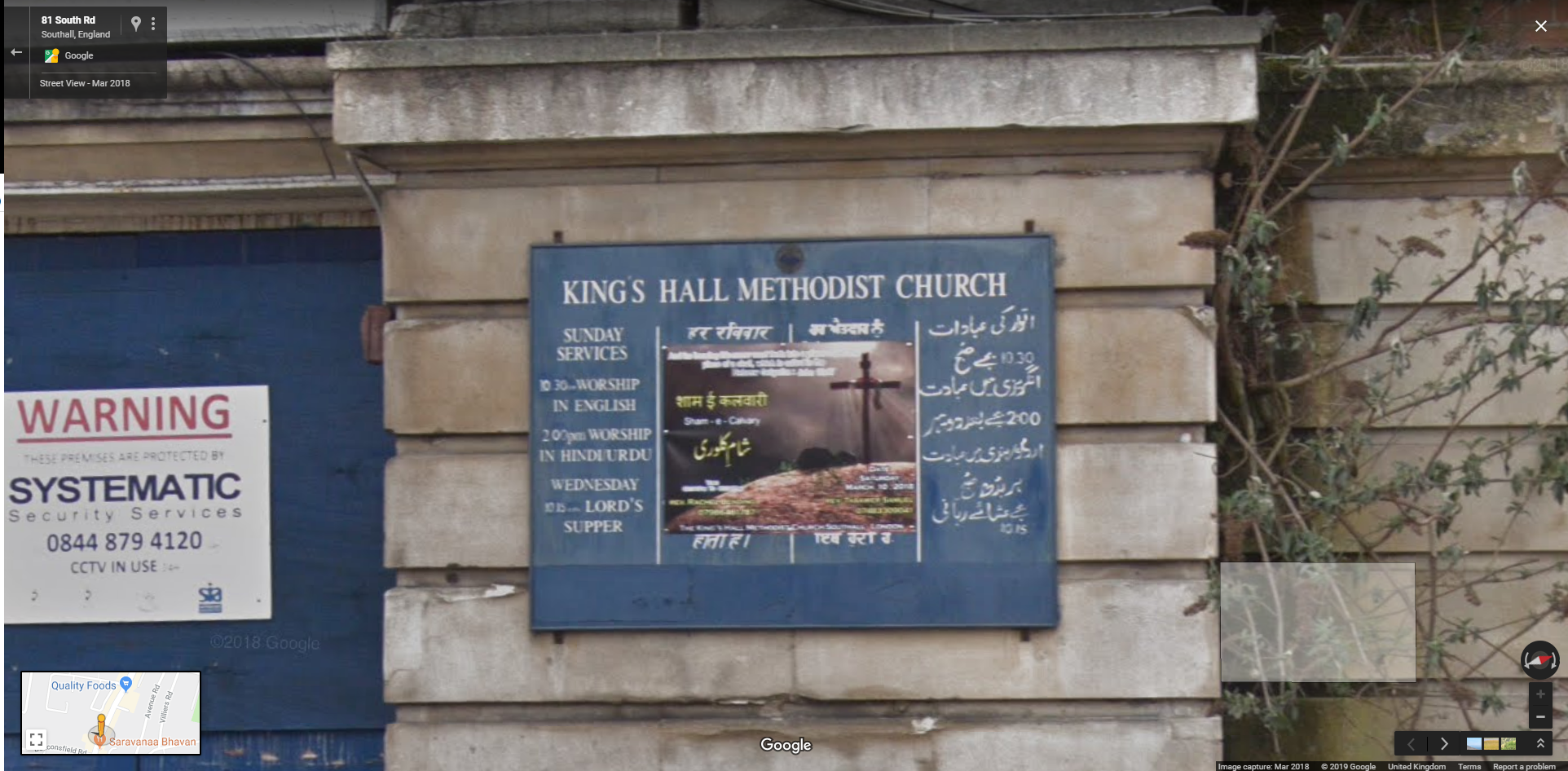 indian church.png